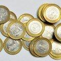Юбилейные и памятные монеты России номиналом 10 рублей
